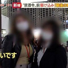 なん j 高校 野球